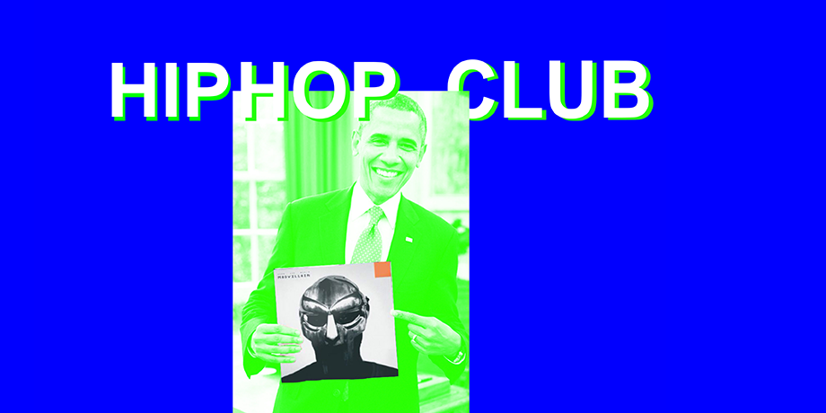 Hip Hop Club